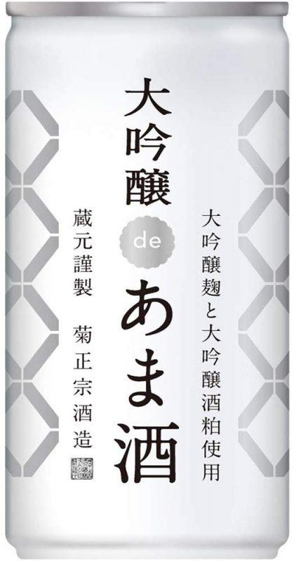 菊正宗 大吟醸deあま酒