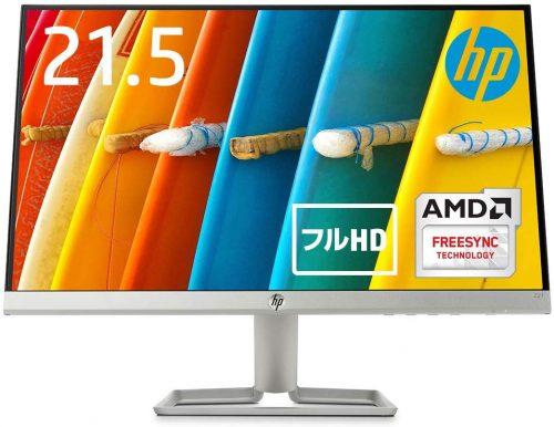 ヒューレット・パッカード(HP) 21.5インチ ディスプレイ 2XN58AA#ABJ