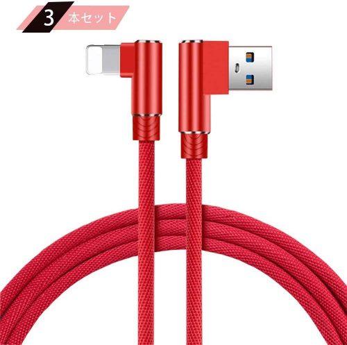 ファフィット(FAFIT) iPhone充電ライトニングケーブル 3本セット