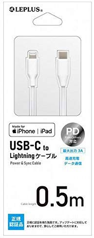 エムエスソリューションズ(MS Solutions) Lightning to USB-Cケーブル LP-LNTC05WH