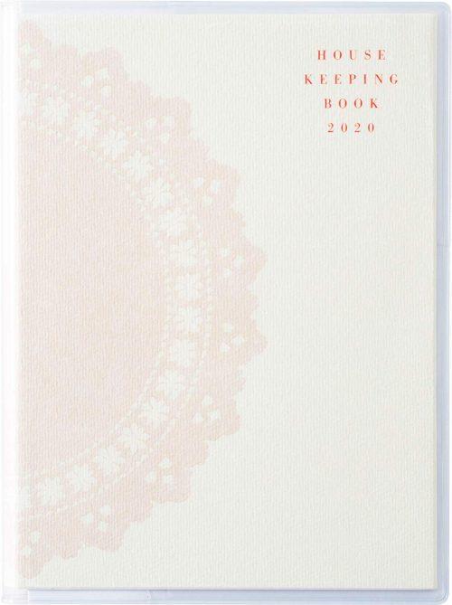 高橋書店(TAKAHASHI) ミニ家計簿 No.27 2020年版