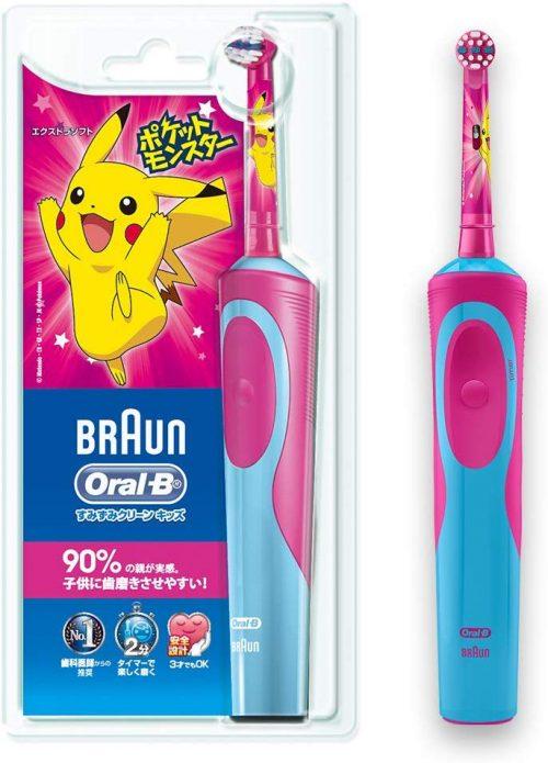 ブラウン(BRAUN) オーラルB 電動歯ブラシ 子供用 D12513KPKMG すみずみクリーンキッズ