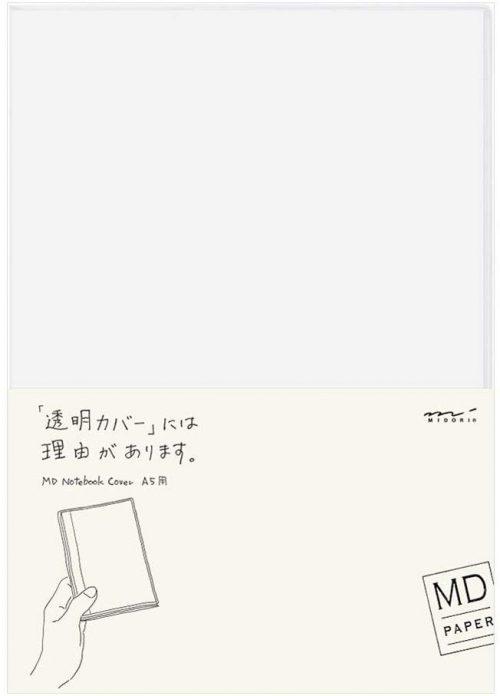 デザインフィル ミドリ MDノートカバー A5 49360006