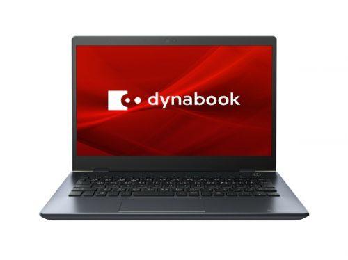ダイナブック(dynabook) dynabook Gシリーズ G6 P1G6JPBL