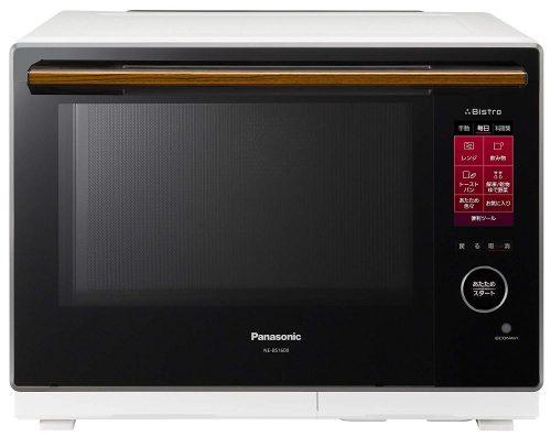 パナソニック(Panasonic) ビストロ 過熱水蒸気オーブンレンジ NE-BS1600
