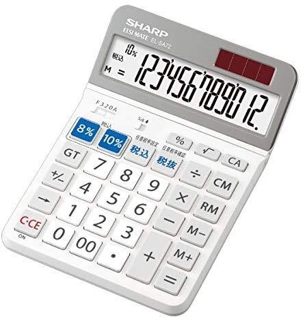 シャープ(SHARP) 実務電卓 軽減税率対応モデル EL-SA72-X