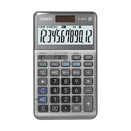 カシオ(CASIO) 軽減税率電卓 JF-200RC