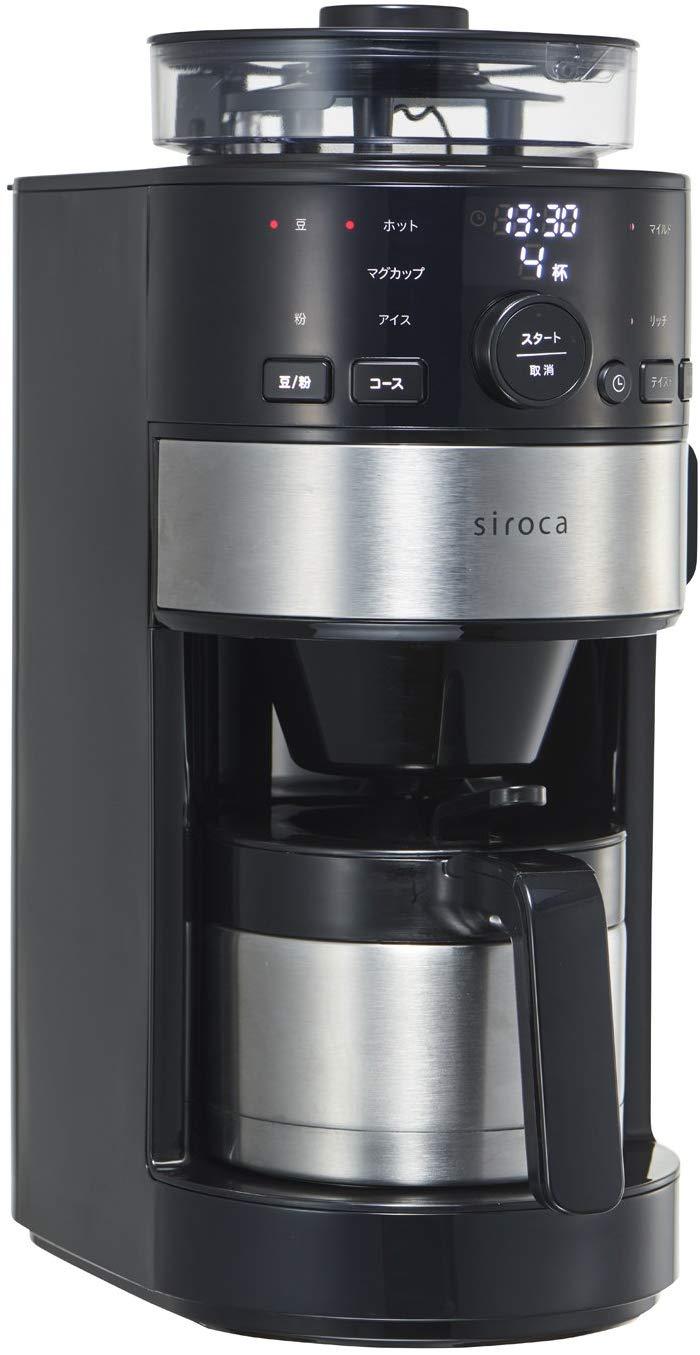 シロカ(siroca) コーン式全自動コーヒーメーカー SC-C122