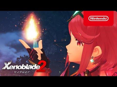 Xenoblade2 (ゼノブレイド2) - 任天堂