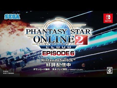 ファンタシースターオンライン2 クラウド - セガゲームス