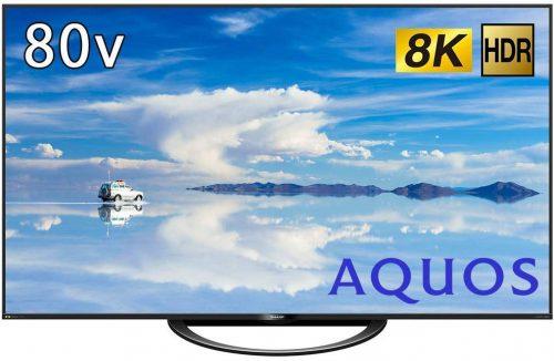 シャープ(SHARP) 80型チューナー内蔵8K液晶テレビ AQUOS 8T-C80AX1