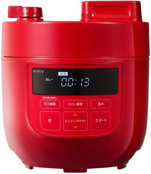 シロカ(siroca) 電気圧力鍋 SP-D131