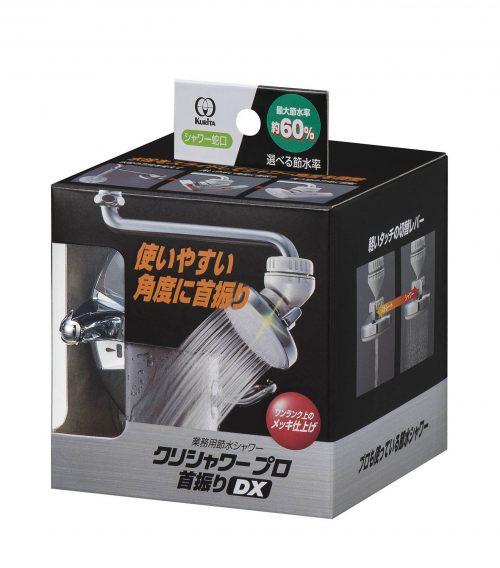 クリタック 業務用節水シャワー蛇口 クリシャワープロ 首ふりDX SFPKD-1567