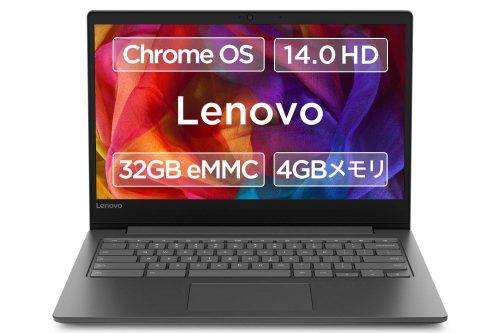 レノボ(Lenovo) Chromebook S330 81JW000YJE