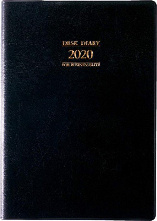 高橋書店 高橋手帳 2020年 デスクダイアリーNo.67