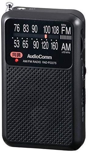 オーム電機(AudioComm) ポケットラジオ RAD-P2227S-K