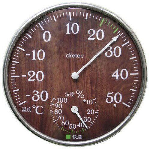 ドリテック(DRETEC) 温湿度計 O-319