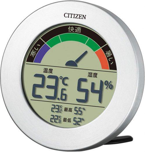 シチズン(CITIZEN) 温湿度計 ライフナビD67B 8RDA67-B19