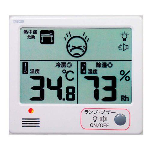 クレセル デジタル温・湿度計 CR-1200W