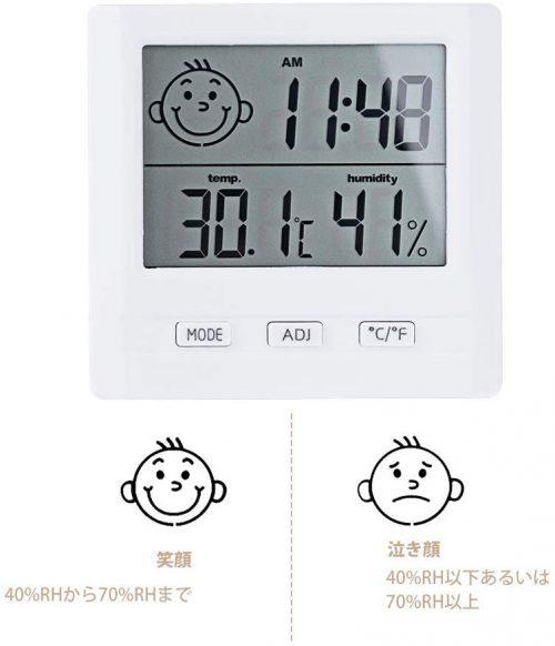 EVILTO デジタル温湿度計