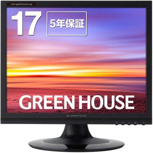 グリーンハウス(Green House) 液晶ディスプレイ(スクエア)GH-LCS17C-BK