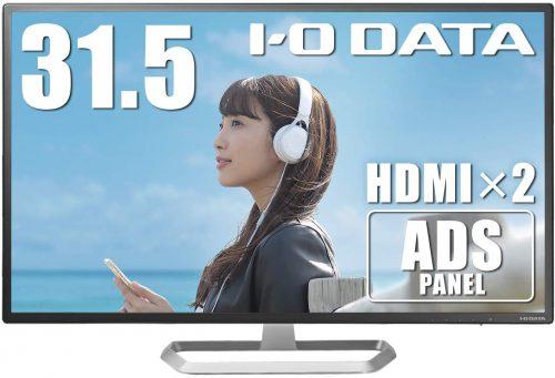 アイ・オー・データ(I-O DATA)モニター ディスプレイ  EX-LD321DB