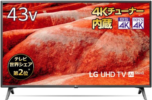 LGエレクトロニクス(LG Electronics) 43V型 4Kチューナー内蔵液晶テレビ 43UM7500PJA