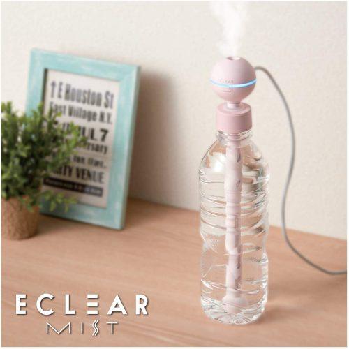 エレコム(ELECOM) ペットボトル加湿器 超音波式 HCE-HU1904U