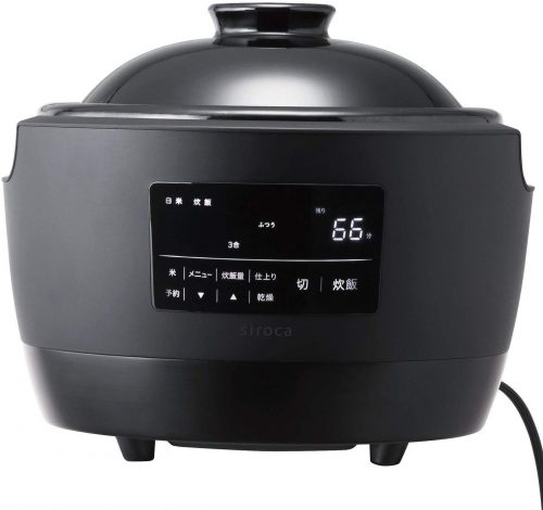 シロカ(siroca) 長谷園×siroca 全自動炊飯土鍋 かまどさん電気 SR-E111
