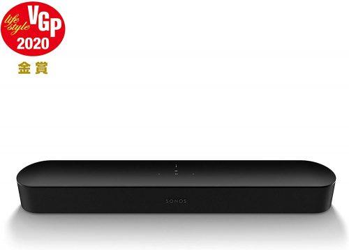 Sonos Beam コンパクトスマートTVサウンドバー