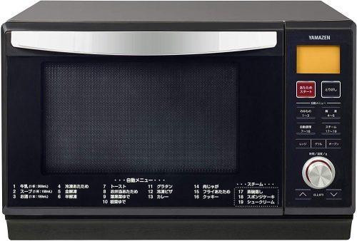 山善(YAMAZEN) 電子オーブンレンジ YRK-F251SV