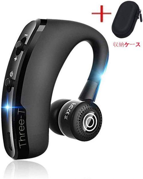 Three-T Bluetooth ヘッドセット V9