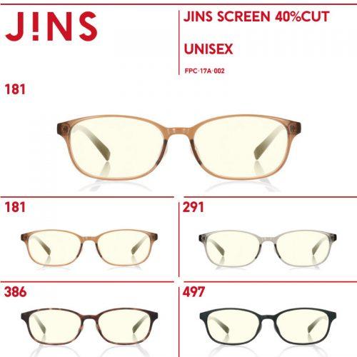 ジンズ(JINS) JINS SCREEN 40%CUT UNISEX FPC-17A-002