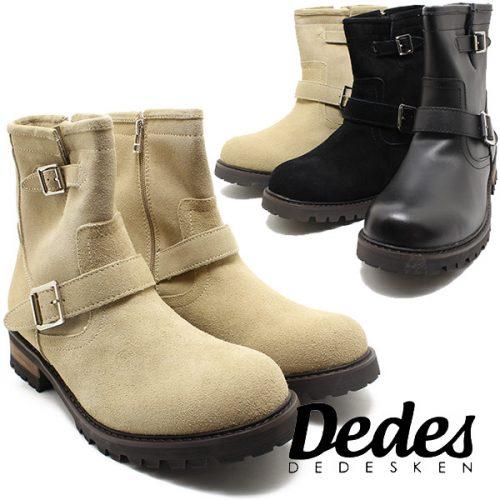 デデス(DEDES) 本革ショートエンジニアブーツ 5229
