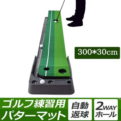 Guteng technology ゴルフ練習用パターマット