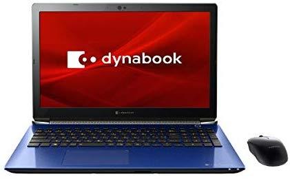 ダイナブック(dynabook) T9 P2T9KPBL