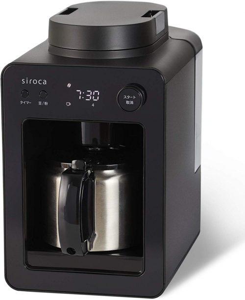シロカ(siroca) 全自動コーヒーメーカー カフェばこ SC-A371