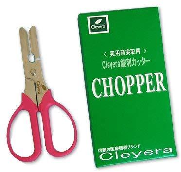 Cleyera 錠剤カッター CHOPPER
