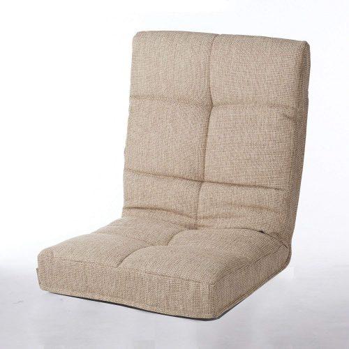 ベルメゾン(Belle Maison) つなげて使える座椅子