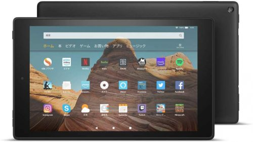 アマゾン(Amazon) Fire HD 10