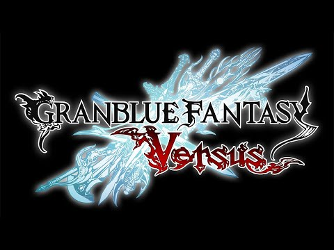 グランブルーファンタジー ヴァーサス - サイゲームス
