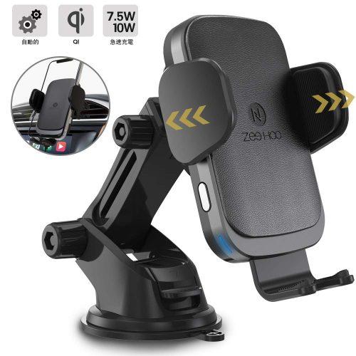 Zeehoo 車載Qi ワイヤレス充電器ホルダー ZHWC02