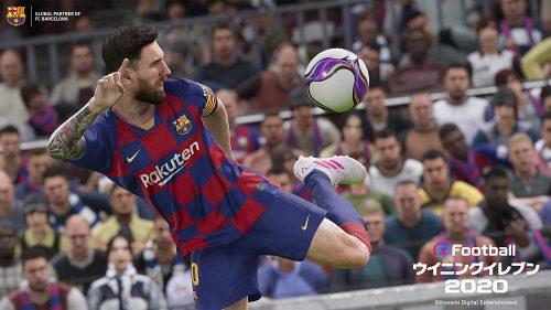 eFootball ウイニングイレブン 2020 - コナミデジタルエンタテインメント