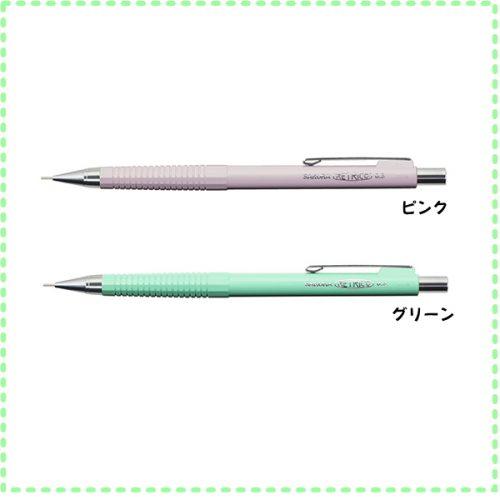 サクラクレパス レトリコ シャープペンシル 0.3mm