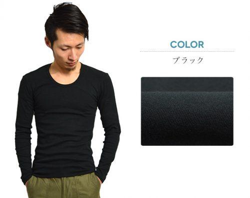 アールイーメイドイントウキョウジャパン(Re made in tokyo japan) パーフェクトインナーロングスリーブUネックTシャツ