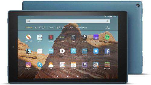 アマゾン(Amazon) Fire HD 10 タブレット