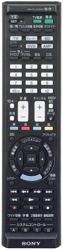 ソニー(SONY) 学習機能付きリモコン RM-PLZ430D
