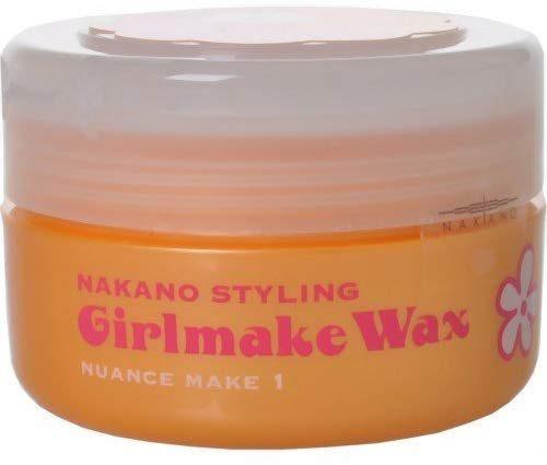 ナカノ(NAKANO) ガールメイクワックス 1 90g