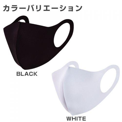 洗える立体マスク 2枚セット