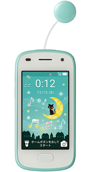 ソフトバンク(Softbank) キッズフォン 2